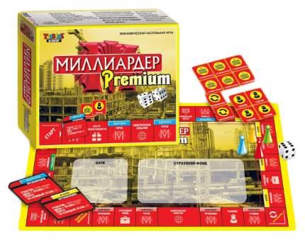 """Настольная игра """"Миллиардер. Premium"""""""