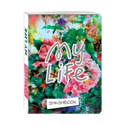 My Life (C наклейками)