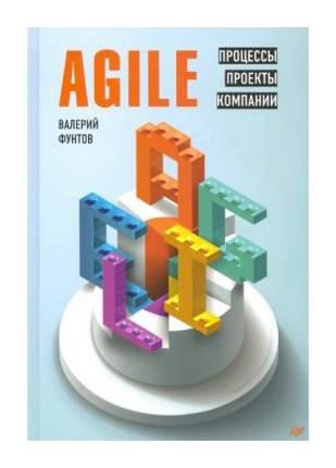 Книга Книга Прогресс IT для бизнеса Agile. Процессы, проекты, компании