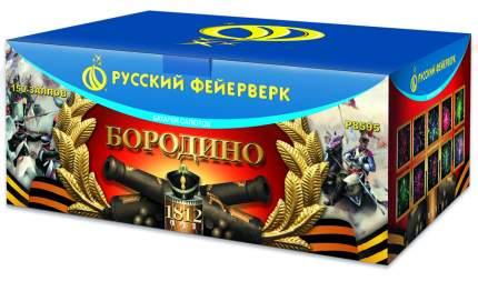Супер-салют Русский Фейерверк Р8595 Бородино 150 залпов
