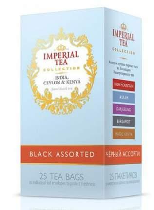 Чай черный ассорти пакетированный 25 пакетиков