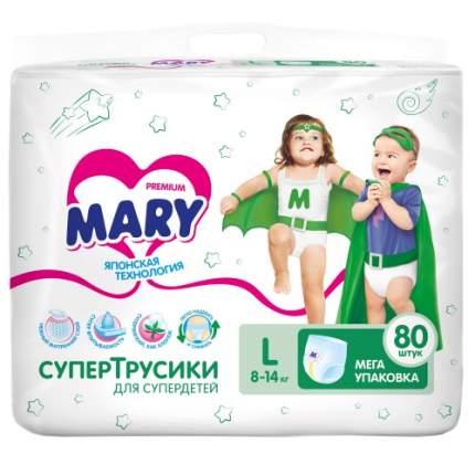 Трусики-подгузники Mary L 8-14 кг, 80 шт.