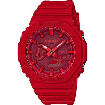 Спортивные часы Casio GA-2100-4A