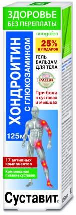 Гель-бальзам для тела Здоровье без переплаты Суставит хондроитин и глюкозамин 125 мл