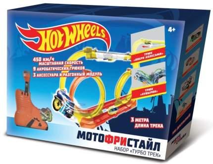 Мотофристайл Hot Wheels Турбо Трек для мотоциклов