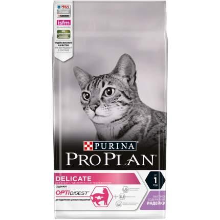 Сухой корм для кошек PRO PLAN Delicate, для чувствительного пщеварения, индейка, 1,5кг