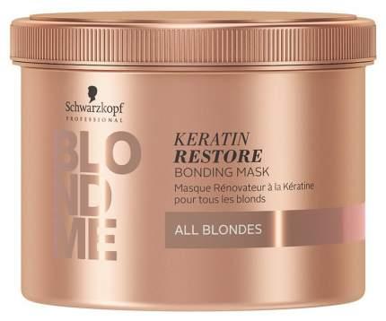 Маска для волос Schwarzkopf Professional BlondMe Keratin Restore 500 мл