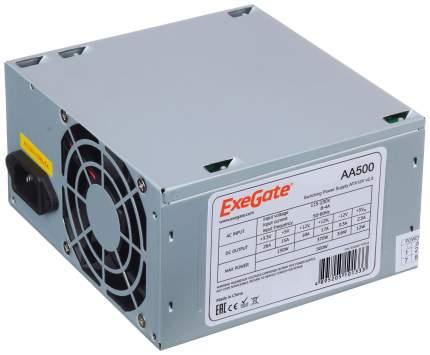 Блок питания компьютера ExeGate AA500 EX256711RUS