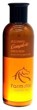 Эмульсия питательная FarmStay Jeju Mayu Complete Emulsion 200 мл