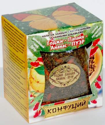 Чай черный пуэр Конфуций годжи-папайя-ананас 100 г