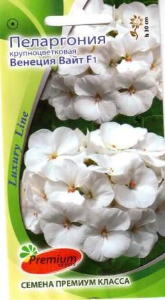 Семена Пеларгония крупноцветковая Венеция Вайт F1, 5 шт, Luxury Line Premium seeds