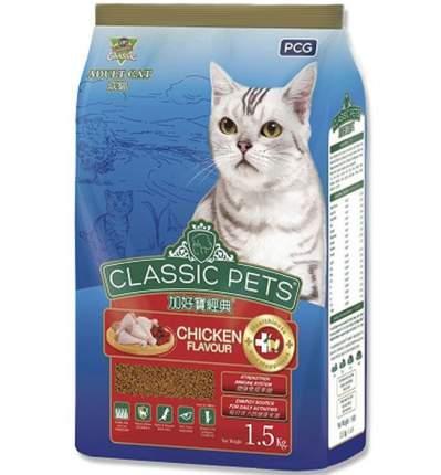 Сухой корм для кошек Classic Pets, курица, 1,5кг