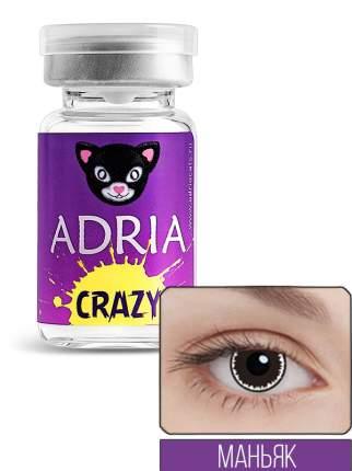 Контактные линзы ADRIA CRAZY 1 линза 0,00 maniac