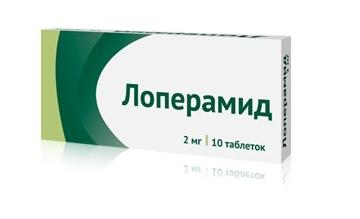 Лоперамид таблетки 2 мг 10 шт.