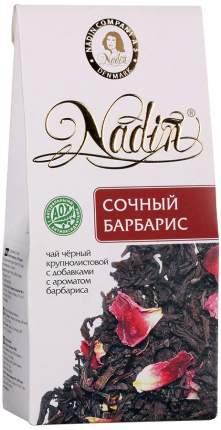 Чай черный листовой Nadin сочный барбарис 50 г