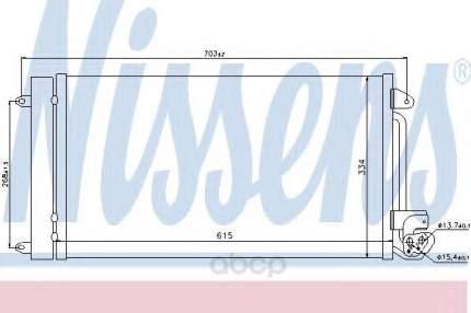 Радиатор охлаждения двигателя Nissens 940093