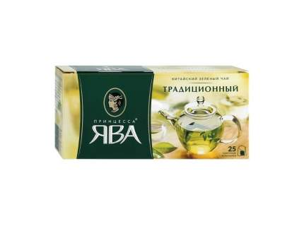 Чай зеленый Принцесса Ява 25 пакетиков