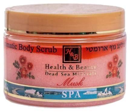 Ароматический скраб для тела Health & Beauty «Мускус» 450мл