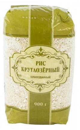 Рис круглозерный 900 г