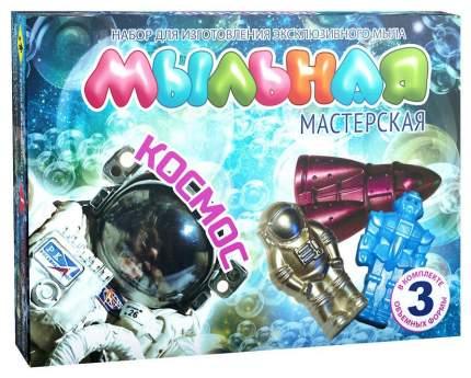 Набор для создания мыла БрикНик Мастерская Космос