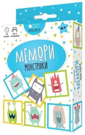 Настольная игра MURAVEY GAMES ТК002 Мемори Монстрики