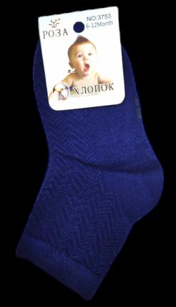 Носки детские высокие Хлопок синие, 6-12 месяцев