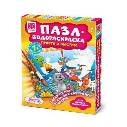 ФАНТАЗЕР Пазл-водораскраска Морские обитатели 349013