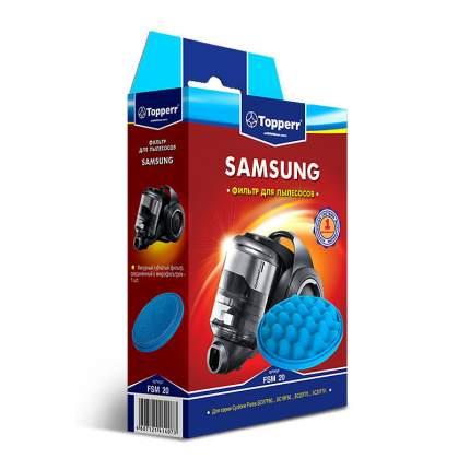 Фильтр для пылесоса Topperr FSM20
