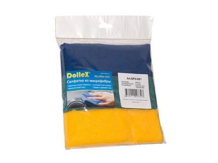 Салфетки из микрофибры 25х25см 3 шт Dollex SPN-001