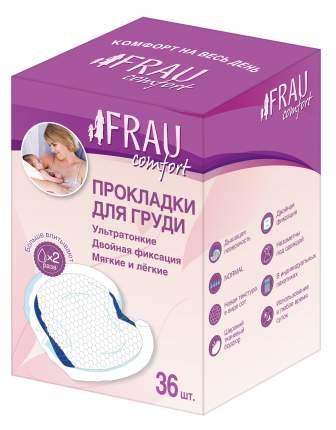 Прокладки для груди FRAUcomfort одноразовые 36 шт.