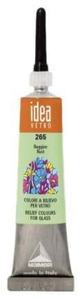 Акриловая краска Maimeri Idea Vetro По стеклу ржавчина M5302265 20 мл