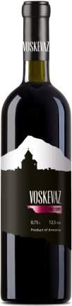 Вино Воскеваз Чёрно-белая этикетка красное сухое