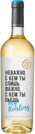 Вино Zolotaya Balka  ZB Wine Riesling