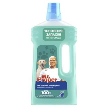 Моющая жидкость Mr. Proper для домов с питомцами 1 л