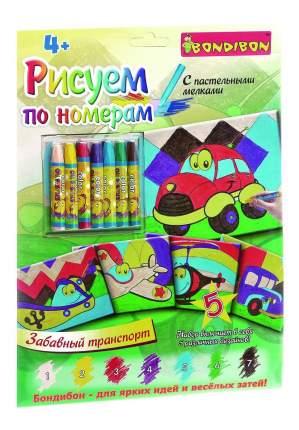 Набор рисуем по номерам с паст. мелк., Bondibon забавный транспорт, 22x29 см