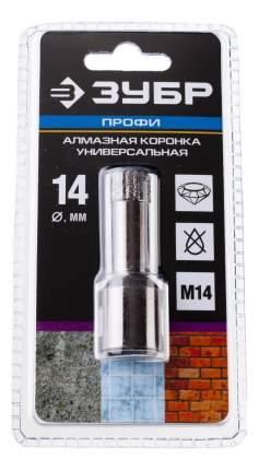 Алмазная коронка для угловых шлифмашин Зубр 29865-14