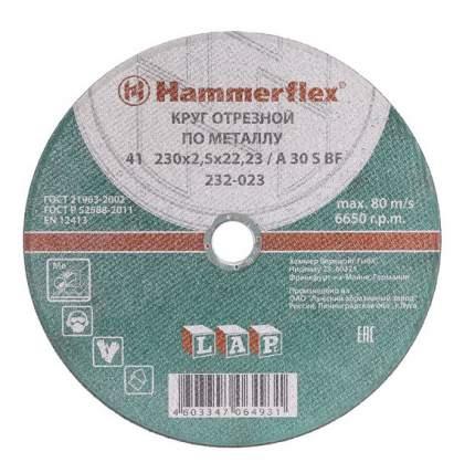 Диск отрезной абразивный по металлу для УШМ Hammer Flex 232-023 (86944)