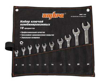 Набор комбинированных ключей Ombra OMT10S