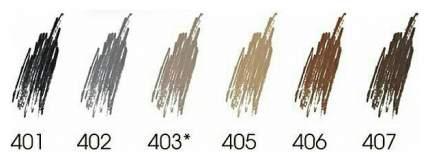 Карандаш для бровей ART-VISAGE 403 Серый Бежевый