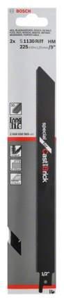 Полотно универсальное Bosch S 1130 RIFF 2608650969