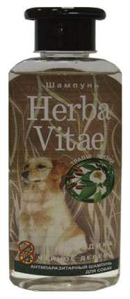 Шампунь для собак Herba Vitae антипаразитарный, травяной, 250 мл