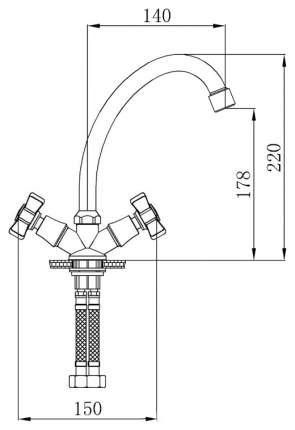 Смеситель для кухонной мойки РМС SL118-271F хром
