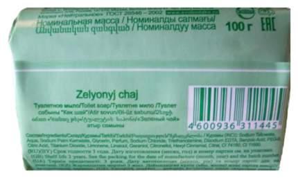 Косметическое мыло Свобода Зеленый чай 100 г