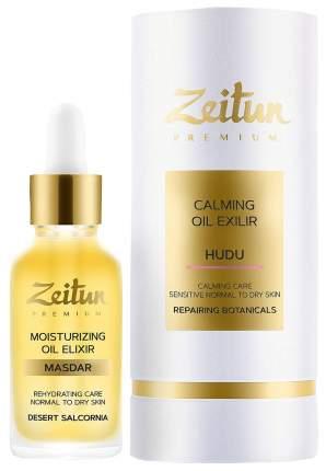 Масло для лица Zeitun Calming Oil Elixir Hudu