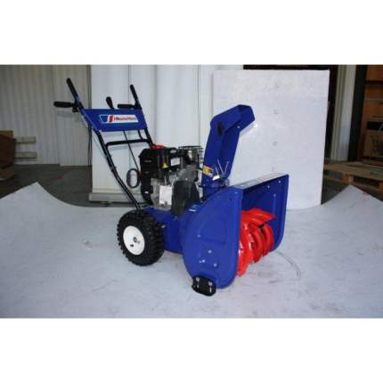 Бензиновый снегоуборщик MasterYard MX 8022B