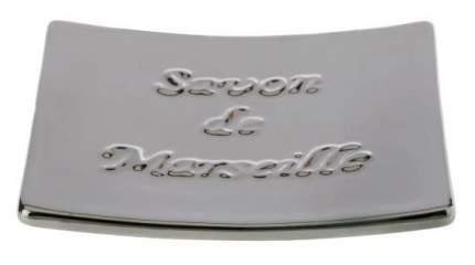 Мыльница Spirella Savon De Marseille Серебро