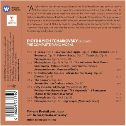 "Viktoria Postnikova ""Tchaikovsky: The Complete Piano Works"" CD"
