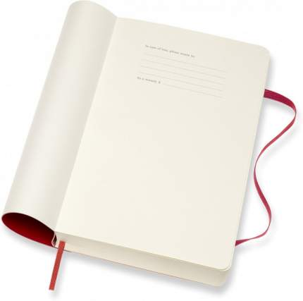 """Еженедельник датированный на 18 месяцев """"Academic"""", 592 страницы, 13 х 21 см, красный"""