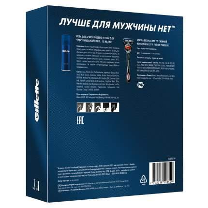 Подарочный набор Gillette Бритва Fusion5 ProGlide + Sensitive Гель для бритья 200 мл