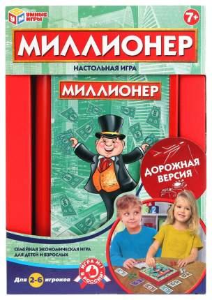 """Игра настольная """"Миллионер"""" (дорожная версия)"""